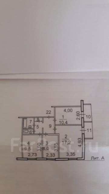 3-комнатная, улица Чкалова 22. Вторая речка, частное лицо, 55 кв.м. План квартиры