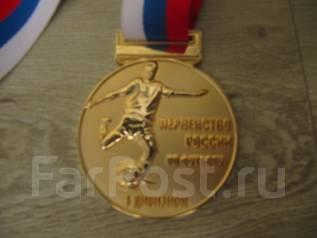Позолоченная Медаль Луч Энергия Выход в Высшую лигу 2005 год