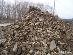 Куплю скальник до 2000 руб / авто с доставкой до ул Выселковой