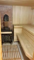 Баня (домашняя) на дровах