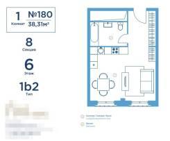 1-комнатная, проезд Кожевнический 4. частное лицо, 37,0кв.м.