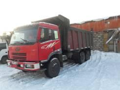 FAW CA3252. , 8 600 куб. см., 30 000 кг.