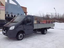 ГАЗ Газель Next. Газель NEXT Обмен НА КРС, Жеребят, 2 800 куб. см., 1 500 кг.