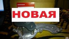 Помпа водяная. Honda: Jazz, Freed, Civic, Fit, City Двигатели: L12B2, L13Z2, L12B1, L13Z1, L15A7