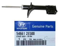Амортизатор. Hyundai ix35 Hyundai Tucson Kia Sportage