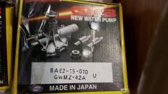Япония) GWMZ-42A MZ-39 8AE2-15-010 KL/F (GMB, передний