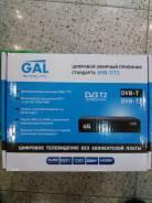 Цифровой TV тюнер приемник DVB T2