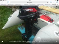 Badger. Год: 2014 год, длина 370,00м., двигатель подвесной, 18,00л.с., бензин