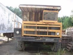 Белаз. Продам 75405 в Красноярске, 32 200 куб. см., 30 000 кг.