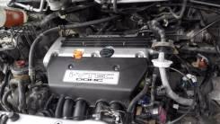 Двигатель в сборе. Honda CR-V, RD4 Двигатель K20A