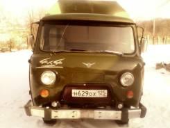 УАЗ. механика, 4wd, 0.3, бензин, 1 500 тыс. км