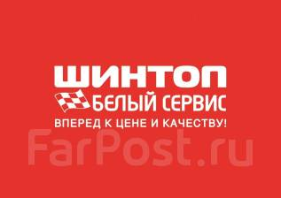 Оптовые цены на Зимние ШИНЫ в розницу из Владивостока!