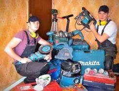 Услуги электрика -Дземги-электрик на дом, Люстра, Проводка, Розетка