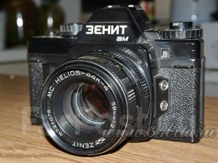 Приму в дар старую советскую фото