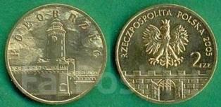 """Польша 2 злотых. 2005 год. """"Колобжег (Kolobrzec)"""""""