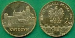 "Польша 2 злотых. 2007 год. ""Квидзын (Kwidzyn)"""
