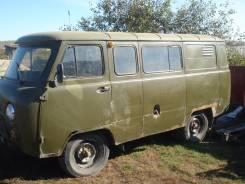 УАЗ. 417