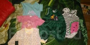 Детские вещи для девочки пакетом. Рост: 50-60 см