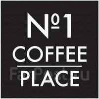 "Управляющий сети. Управляющий сетью кофеен. ООО ""Кофе Плэйс"", №1 Coffee Place. Остановка ДВФУ"