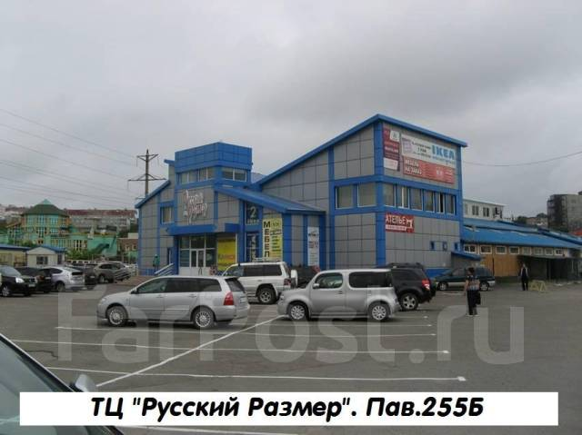 Ручка ПАРКЕР шарик. Parker IM Light Blue Purple CT 1mm 1931634