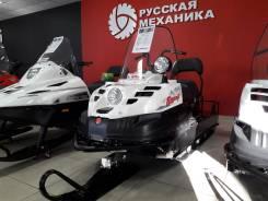 Русская механика Буран АДЕ. исправен, есть птс, без пробега