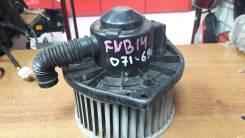 Мотор печки. Nissan Sunny, FNB14