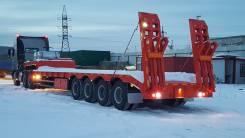 Cimc. Трал CSQ9390TDP грузоподъёмность 90 тонн.3 метра ширина, 90 000 кг.