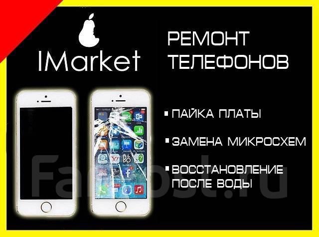 Дальпресс подать объявление бесплатно подать бесплатное объявление о продаже квартиры в п.орловский ростовской области