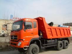 Dongfeng. Донг Фенг кузов савок самосвальный, 3 000 куб. см., 25 000 кг.