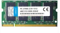 DDR 512 Мб
