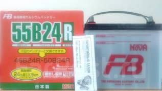 FB Super Nova. 45 А.ч., правое крепление, производство Япония. Под заказ