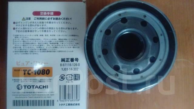 Фильтр масляный. Mazda Titan, WG61K, WH69G, WH35D, WG31T, WH35H, WGT4H, WH65G, WGFAK, WH63G, WHF5D, WGL4T, WH6HD, WH35T, WGT4T, WGLAM, WGT7V, WH6HH, W...