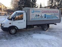 ГАЗ 330202. Продам Газель 330202, 2 400 куб. см., 1 500 кг.