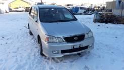 Toyota Gaia. SXM157023187, 3SFE