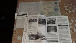 BRP SKI-DOO TUY 600 SDI (продам документы)