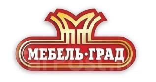 """Продавец. ООО """"Мебель Град"""". Улица Академика Курчатова 3"""