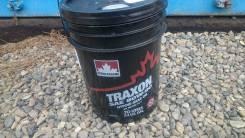 Petro-Canada. Вязкость 80W-90, минеральное
