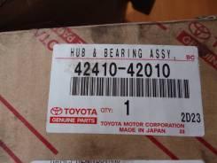 Ступица. Toyota: Ipsum, RAV4, Nadia, Gaia, Picnic Двигатели: 3SFE, 3CTE