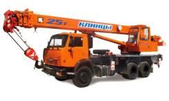Камаз 65115. КС 55713-1 автокран 25т. (Камаз-65115), 7 000 куб. см., 25 000 кг., 29 м.