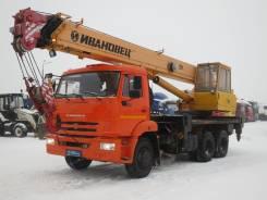 Ивановец КС-45717К-1. Ивановец КС 45717К, 6 700 куб. см., 25 000 кг., 21 м.