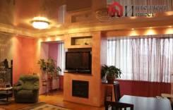 5-комнатная, улица Терешковой 20. Центральный, агентство, 174 кв.м.