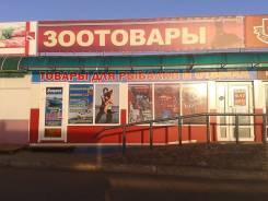 Сдам в аренд павильон 25кв. м в центре базы Многорядов. 25 кв.м., проспект 60-летия Октября 162, р-н Железнодорожный