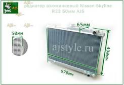 Радиатор охлаждения двигателя. Nissan Laurel, GNC34, GC34, GCC34 Nissan Skyline, ECR33, ENR33, ER33 Двигатели: RB25DET, RB25DE