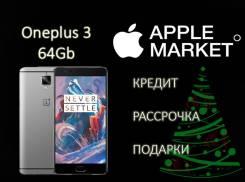OnePlus. Новый
