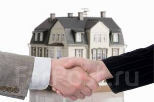 Договор купли-продажи, дарения от 1т. руб, проведение сделки от 5т. руб