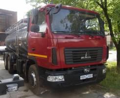 МАЗ. Молоковоз 6312В3 11,0 м3 (новый водовоз), 11,00куб. м.