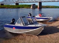 Rusboat-45. Год: 2016 год, длина 4,70м., двигатель подвесной, 60,00л.с., бензин. Под заказ