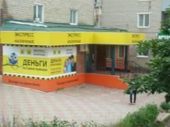 Магазин в центре Большого Камня. Карла Маркса 16, р-н шкотовский, 132 кв.м.