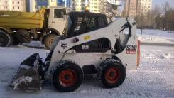 Bobcat. BobCat S250H, 3 300 куб. см., 1 200 кг.