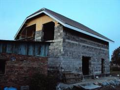 Строительство домов и других соуоржений любой сложности.